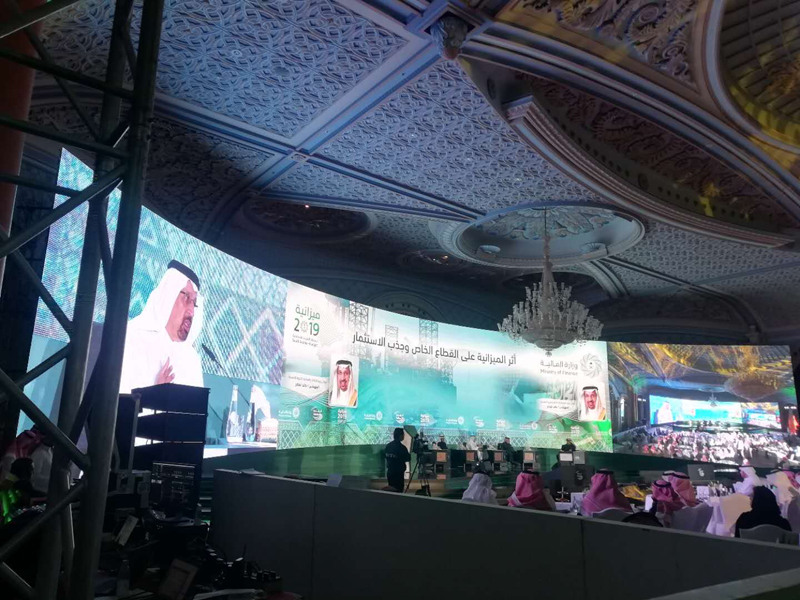 P4.81 outdoor rental LED display in Saudi Arabia