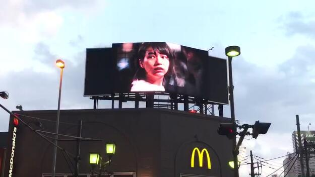 P4.81 outdoor LED display in Japan