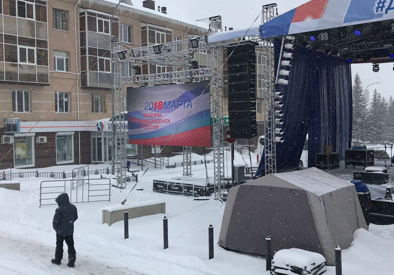 Bako outdoor rental P5.95 LED display for Russia