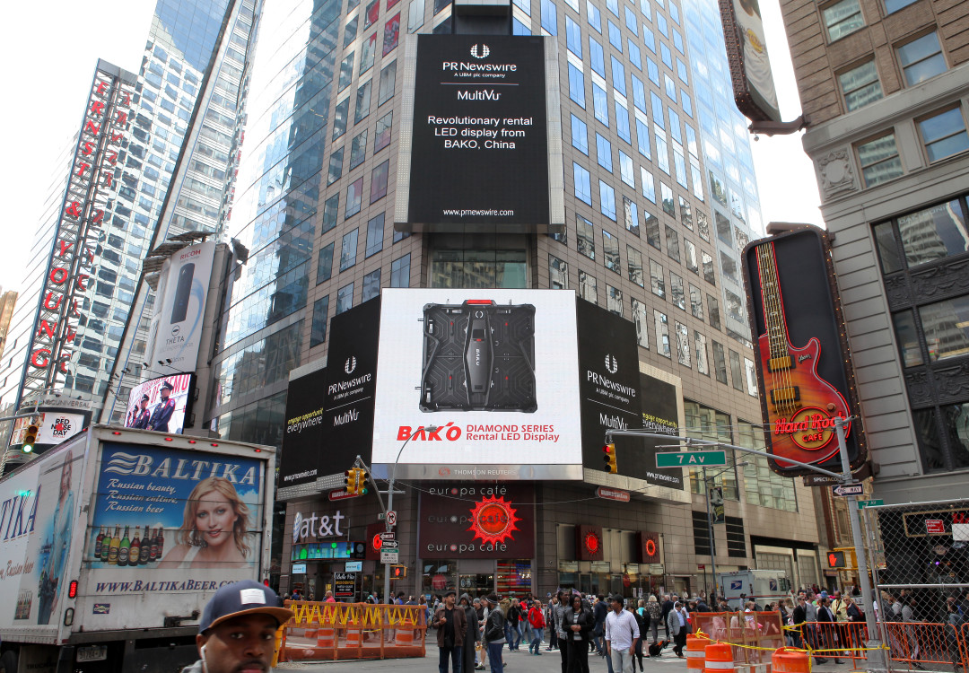 BAKO DIAMOND SERIES design presents herself on New York Times Square
