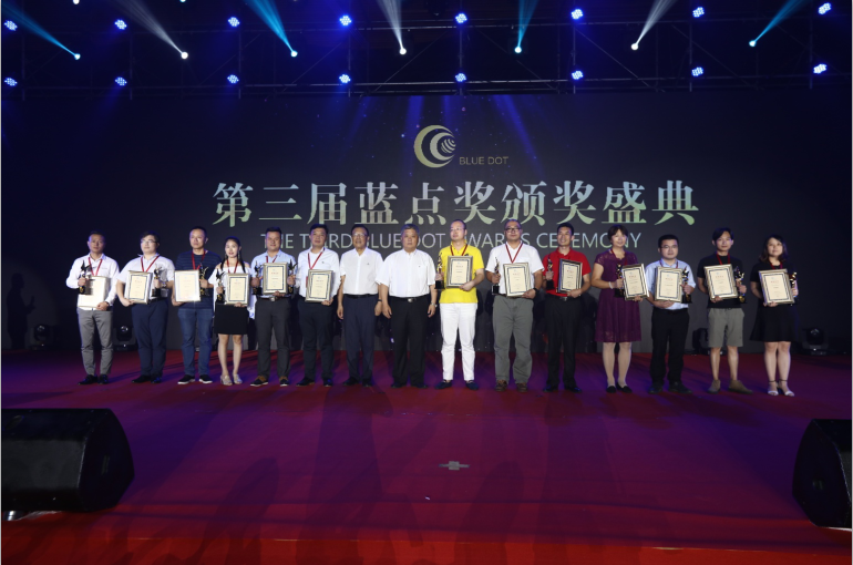 Good news!Mr. Liu di hong was awarded the 2018